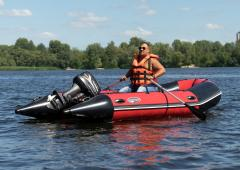 Beluga 12FT. Red/Black Inflatable Boat
