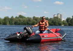 Beluga 14FT. Red/Black Inflatable Boat